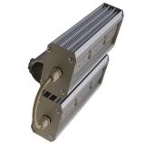 Уличный консольный светодиодный прожектор Свет Светит СДПП-16000
